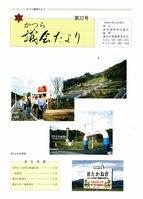 No.022の画像