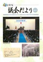 No.005_rinjiの画像