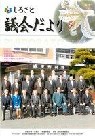 No.021_rinjiの画像