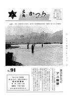 No.091の画像