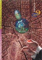 bookの画像