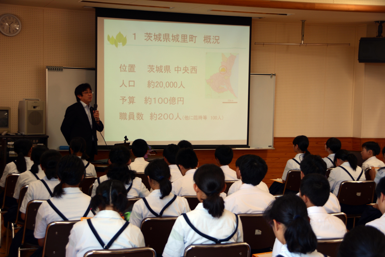 H27 桂中学校講義①