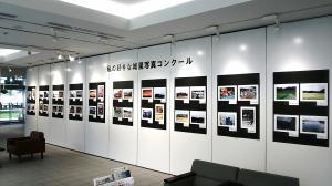 『写真コンクール 展示中』の画像