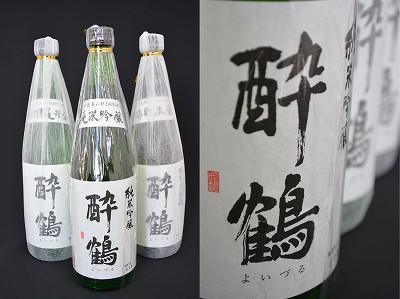 『ブランド:酔鶴』の画像