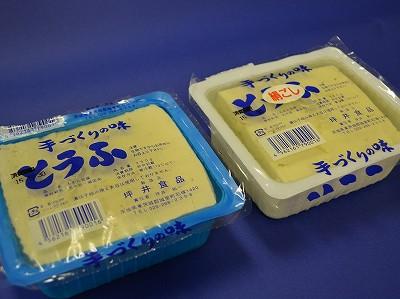 『ブランド:豆腐』の画像