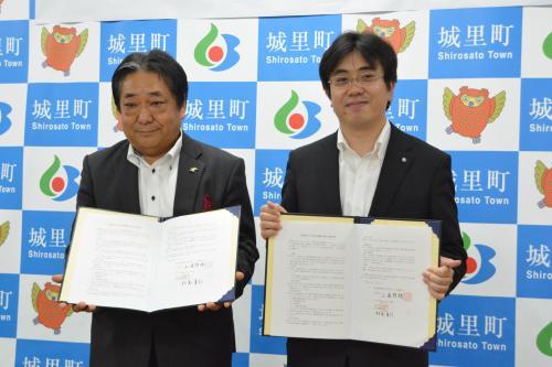 『茨城放送と放送要請に関する協定』の画像