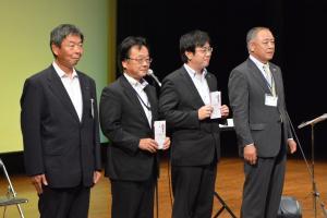 『『『『町長フォト 宗次郎コンサート』の画像』の画像』の画像』の画像