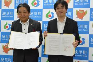 『『茨城放送と災害時における放送要請に関する協定を締結』の画像』の画像