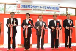 『茨城県埋蔵文化財センター(いせきぴあ茨城)オープン』の画像