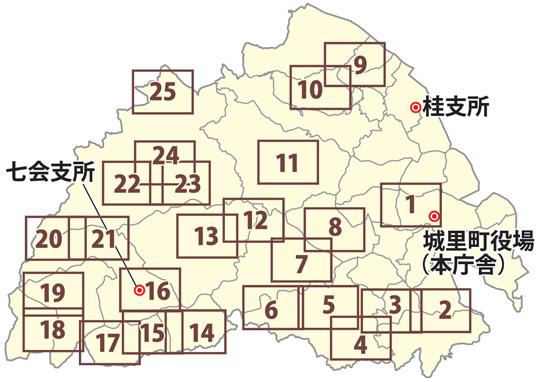 『土砂災害ハザードマップ』の画像