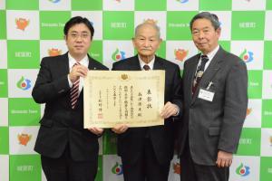 『『町長フォトニュース 谷津隆夫さん表敬訪問』の画像』の画像