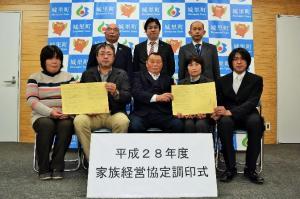 『2月8日 家族協定調印式』の画像