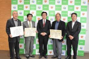 『2月20日 平成28年度茨城県稲作・そば共進会受賞者表敬訪問』の画像