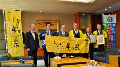 『2月15日 ななかいの里生産研究部会 県知事訪問』の画像