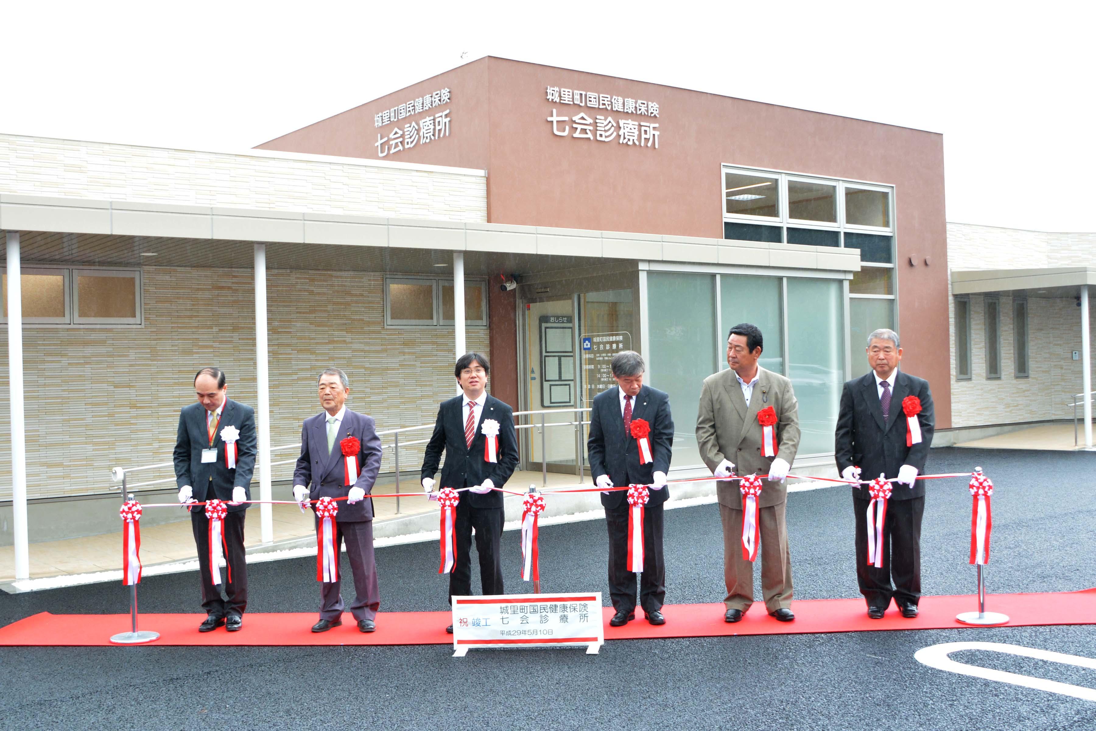 『町長フォトニュース 七会診療所竣工式』の画像