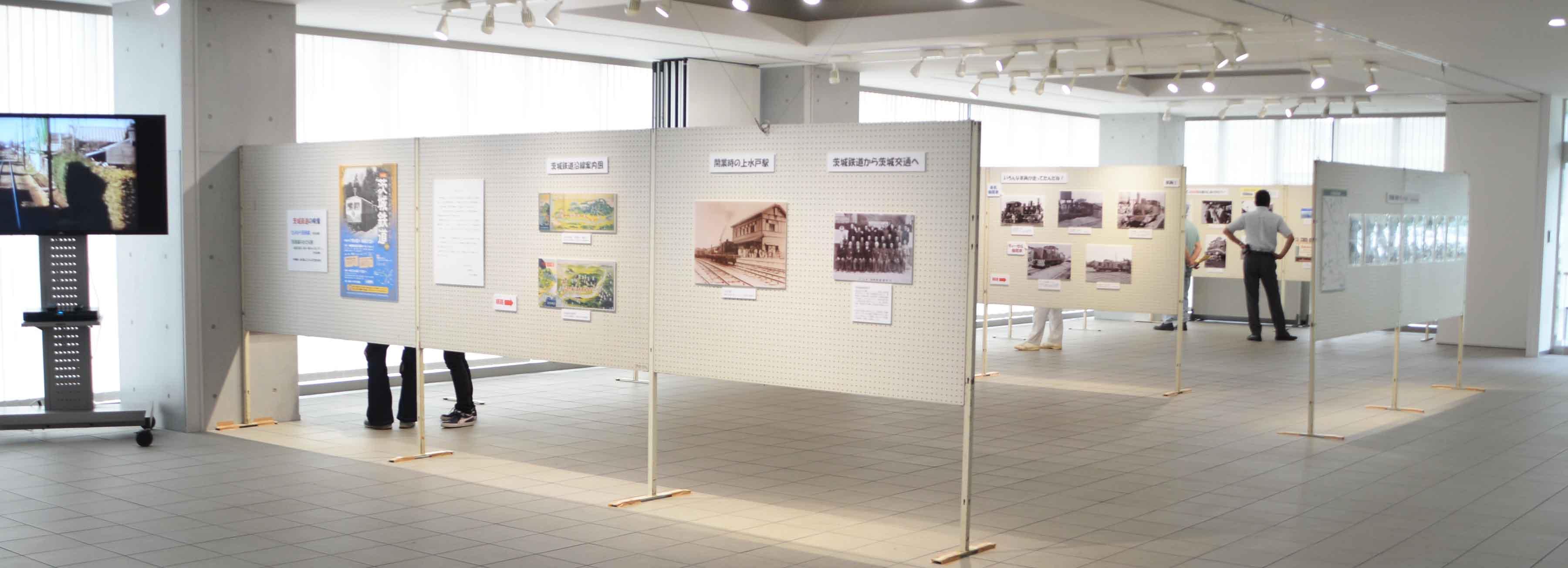 『茨城鉄道 展示の様子 役場本庁舎1』の画像