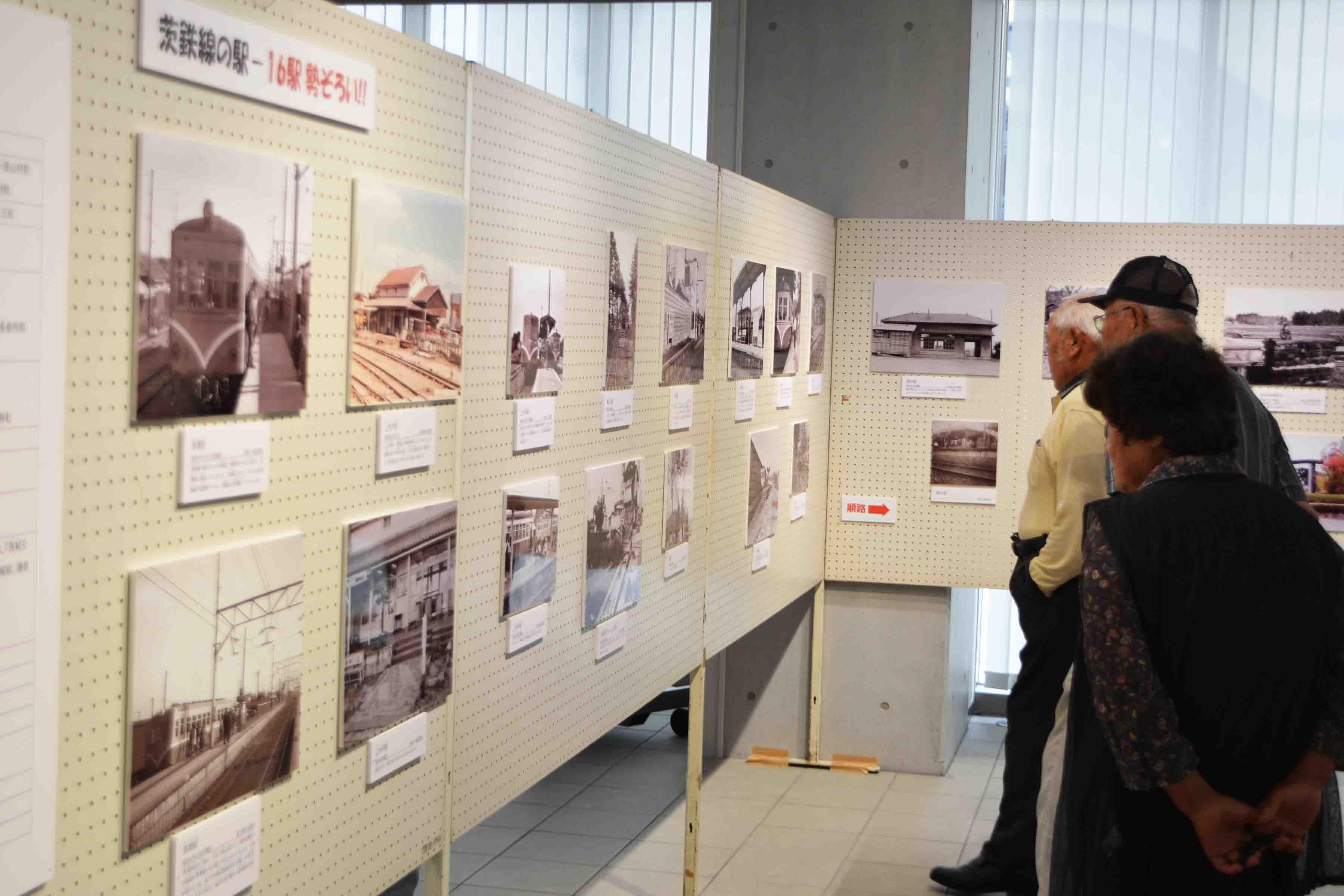 『『『茨城鉄道 展示の様子 役場本庁舎2』の画像』の画像』の画像