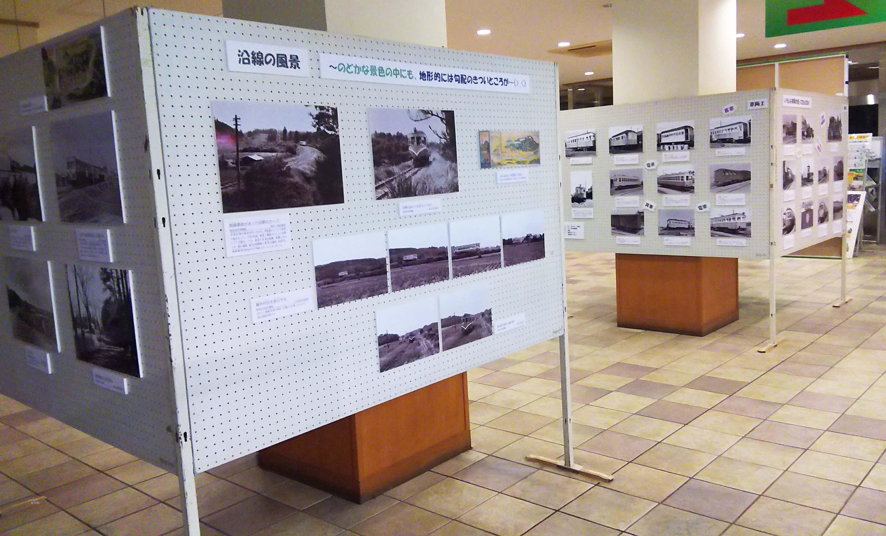 『茨城鉄道 展示の様子 ホロルの湯2』の画像