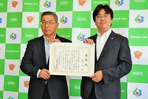 『町長フォトニュース 河川功労者表彰伝達』の画像