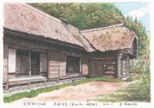『島家住宅 Y』の画像