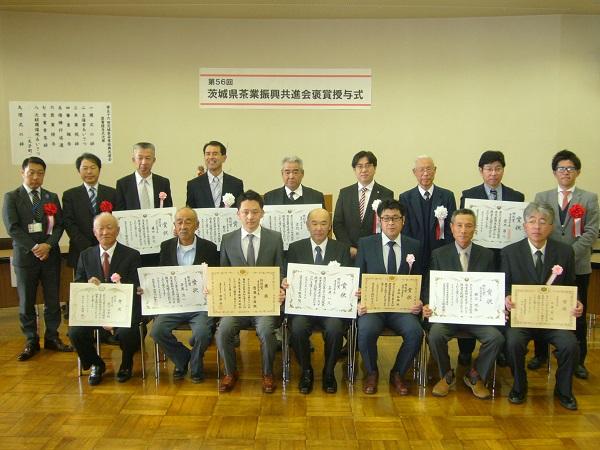 『町長フォトニュース 11月19日 茶業振興共進会』の画像