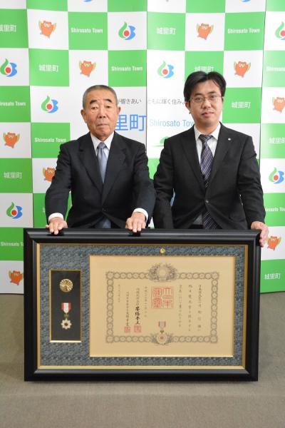 『『『町長フォトニュース   内野信彌さんに叙勲伝達』の画像』の画像』の画像