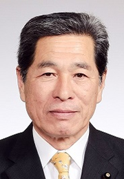『13.鯉渕秀雄』の画像
