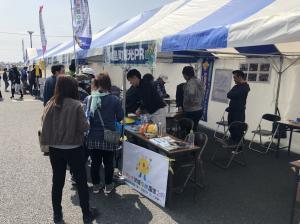 『平成30年東日本大震災復興支援招待デー国体PRブース1』の画像