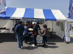 『平成30年東日本大震災復興支援招待デー国体PRブース2』の画像