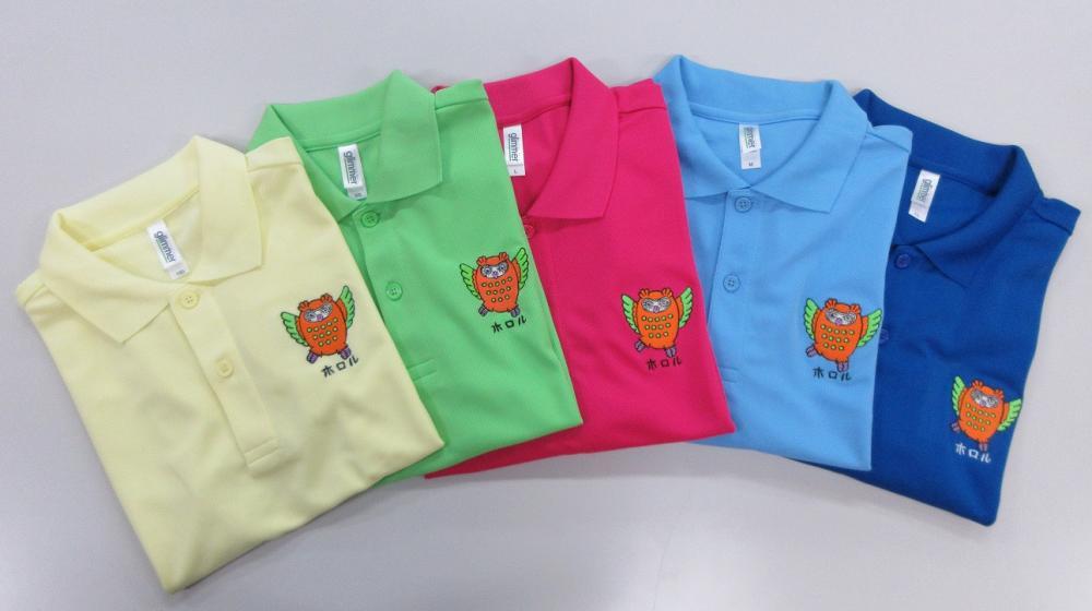 『ポロシャツ1』の画像