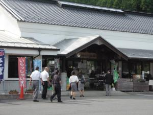 『H28山桜見学』の画像