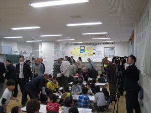 『H28.11.8第二葛西小学校』の画像