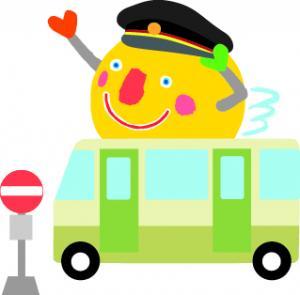 『いばラッキーバス』の画像