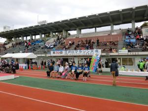 『『H30江戸川マラソン(1)』の画像』の画像