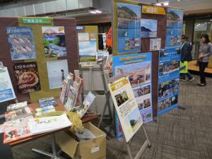 『『城里町PR展示』の画像』の画像