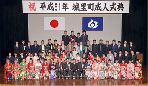 『20190113成人式(桂』の画像