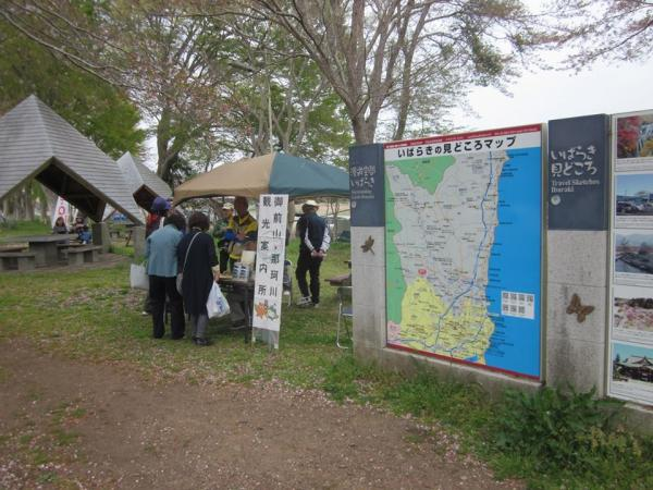 『御前山・那珂川観光案内所』の画像