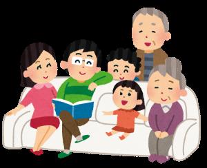 『大家族』の画像