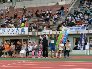 『R1マラソン(2)』の画像