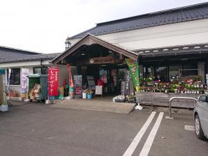 『物産センター山桜外観』の画像