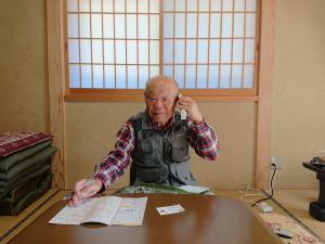 『飯村会長』の画像