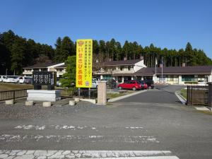 『茨城県埋蔵文化財センターいせきぴあ茨城』の画像