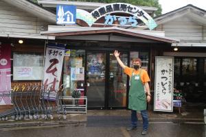 『道の駅かつらと谷津店長』の画像