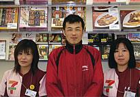 『高野商店』の画像