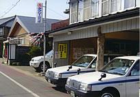 石塚駅前タクシー有限会社