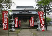 佐久山多聞院薬師寺