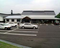 物産センター「山桜」