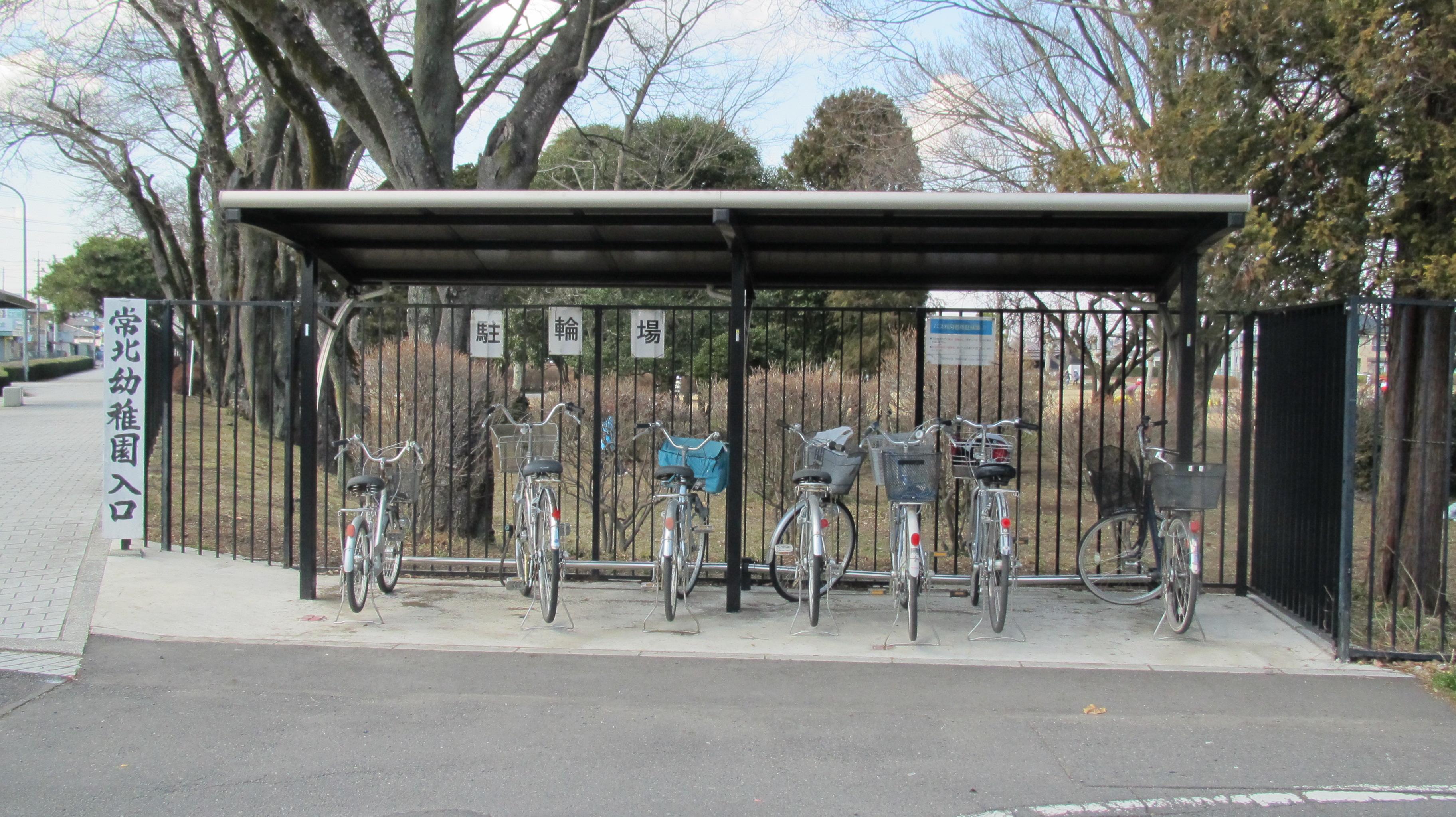 施設:石塚小学校前駐輪場