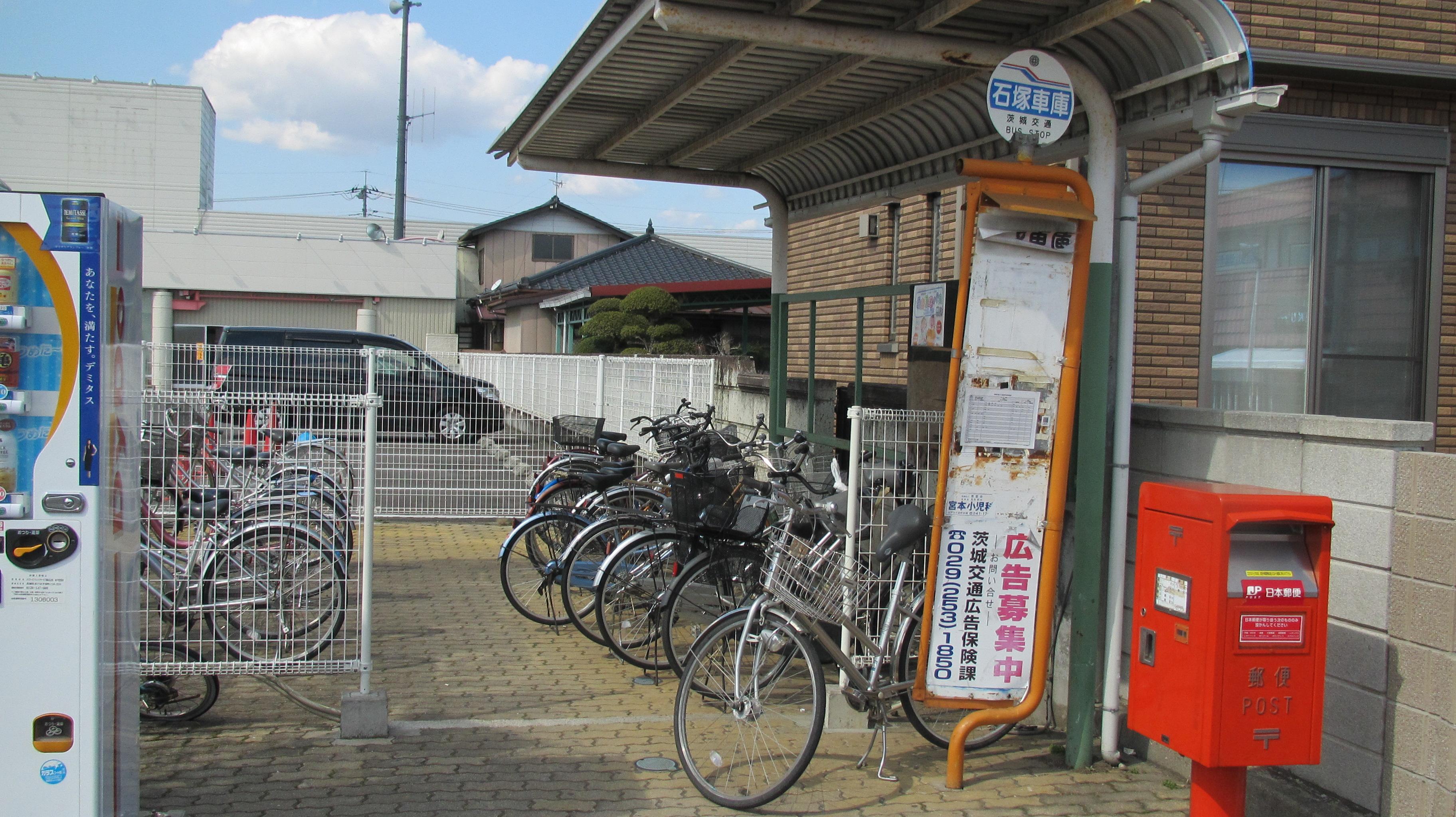 施設:石塚車庫駐輪場