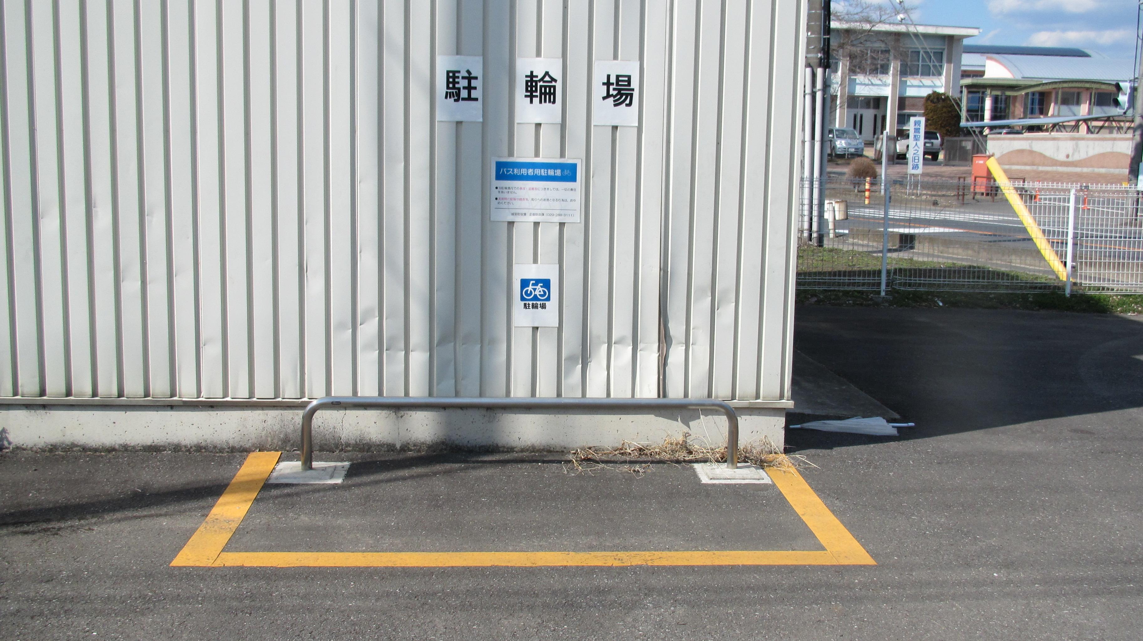 施設:桂中学校前駐輪場